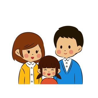 Three-person family 1