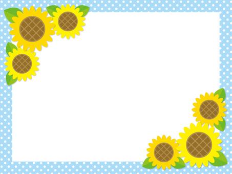Sunflower frame -2