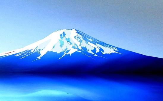 Blue Mountain Fuji II