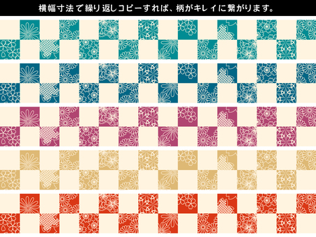 Decorative ruled set of Japanese pattern plant 15