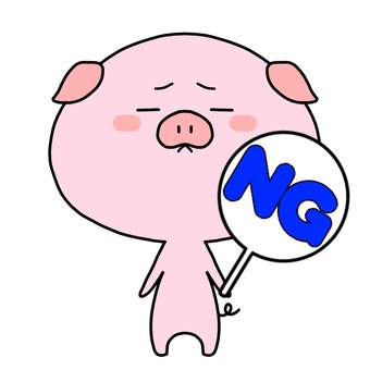Pig NG