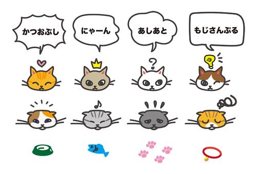手描き猫の素材