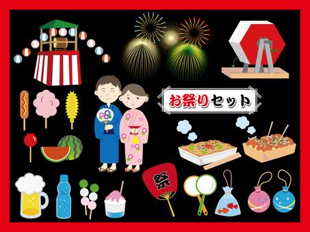 Various festivals