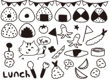 Lunch set (monochrome)