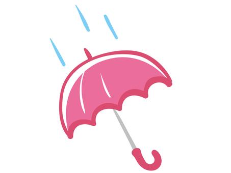 Umbrella (056)