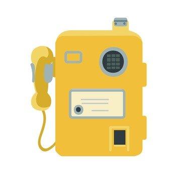 Retro Payphone (Yellow)