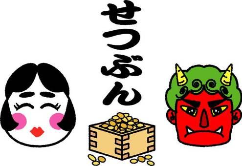Setsubun 02