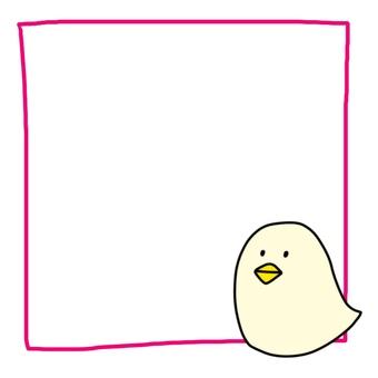 Chick frame