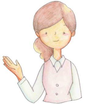 Women who guide (clerk)