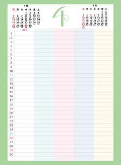 April 2020 Family Calendar