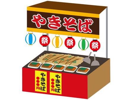 Store opening _ Yakisoba