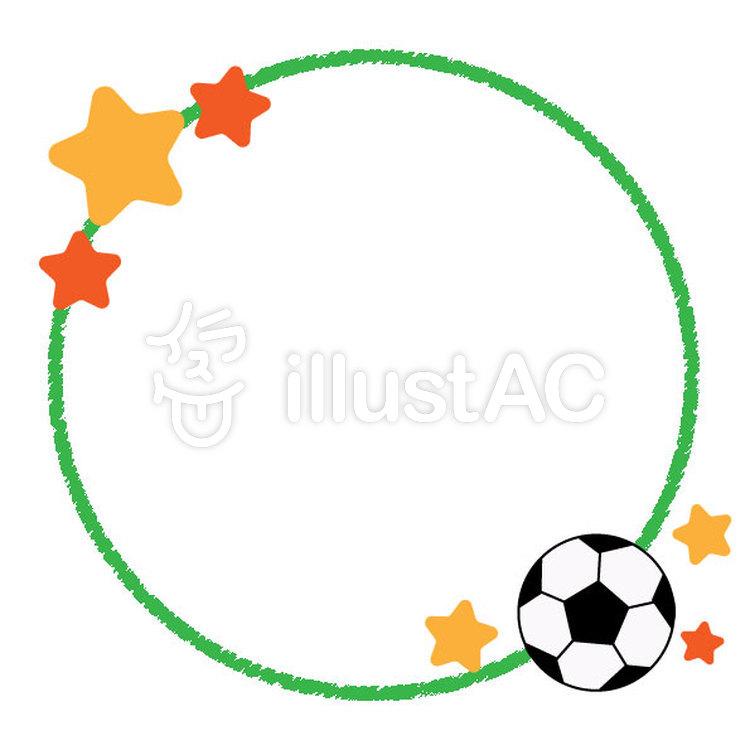 サッカーボールと星のフレームイラスト No 1158073無料イラストなら