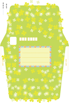 Glitter Envelope (Field)