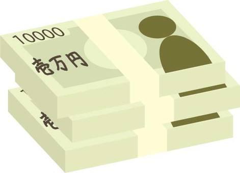 10,000 yen note