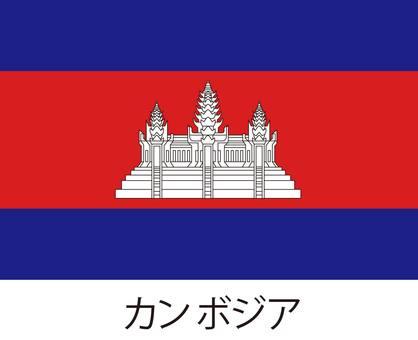 Cambodia, flag