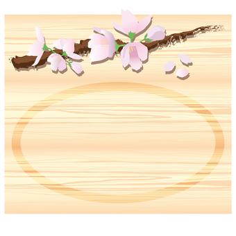 Wood grain frame cherry branch set