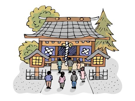 Hatsumako's scenery