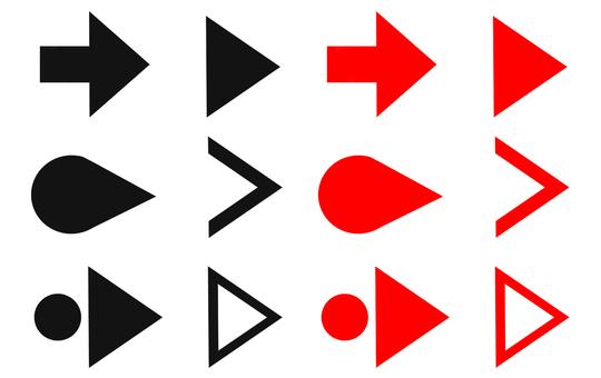Arrow, cursor set black red