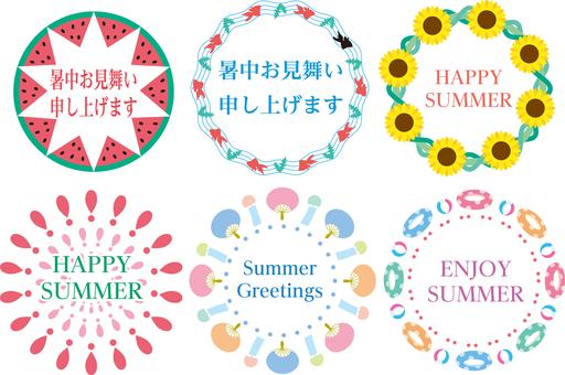 여름의 프레임 2