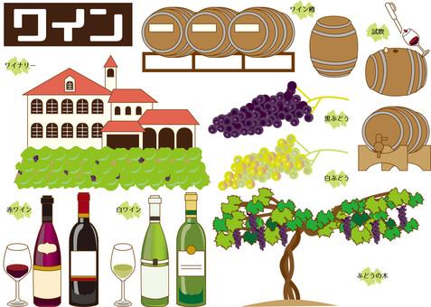 와인 (밭, 통, 포도 등)
