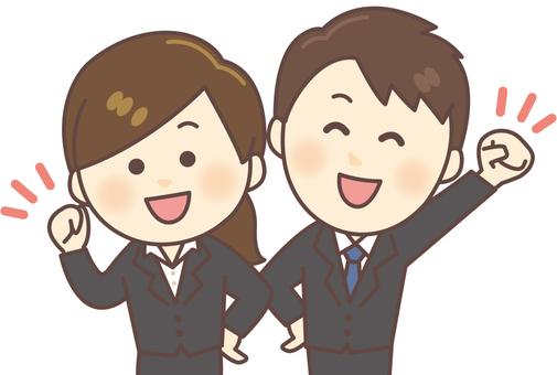Recruit suit Gender (upper body)