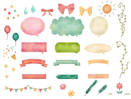 Forest party speech bubble watercolor set