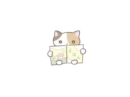印花布貓讀一本圖畫書