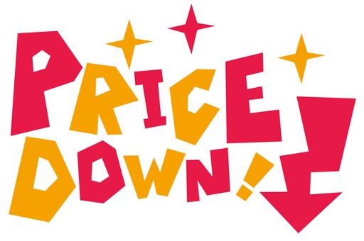 PRICE DOWN price down logo