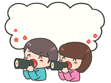 Speech bubble with a man and a woman eating ehomaki