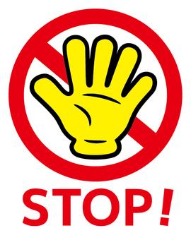 Prohibited mark STOP