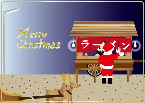 Santa and ramen