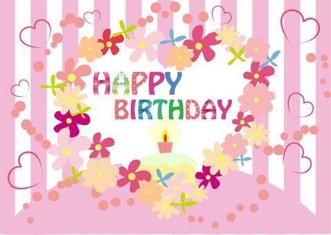Birthday card 1 year old