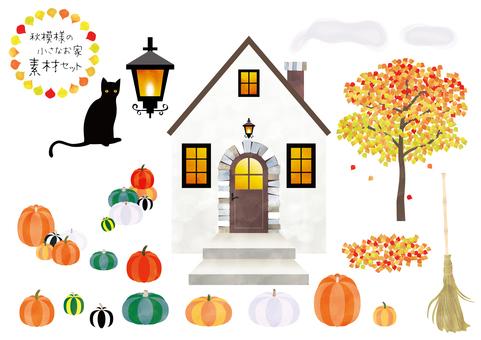 秋模様の小さなお家 素材セット