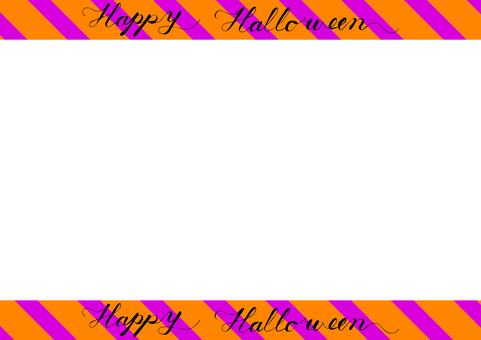 Halloween striped frame