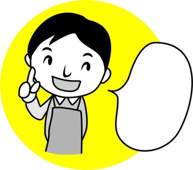 Sales clerk (clerk) icon