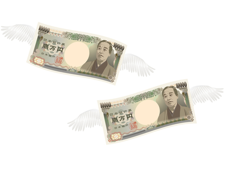 10,000 yen to disappear
