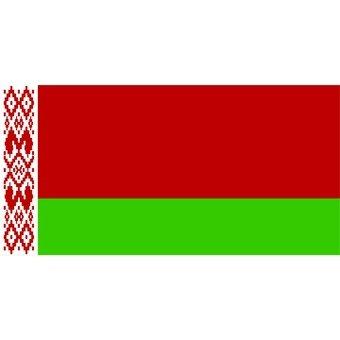 白俄羅斯共和國