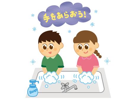 Children _ Hand wash _ Gender