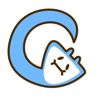 With C, C