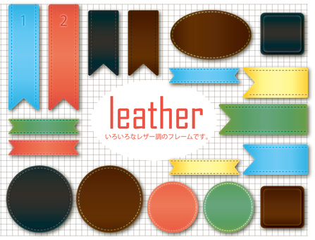 Leather-tone ribbon material