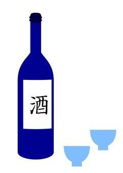 Wine (green)