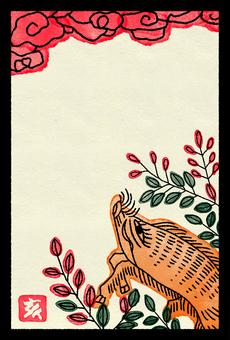 New Year 's cards Hanafuda digital watercolor