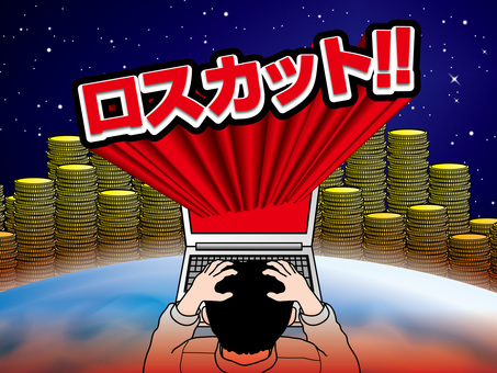 FX investment loss cut (6) a man holding a head