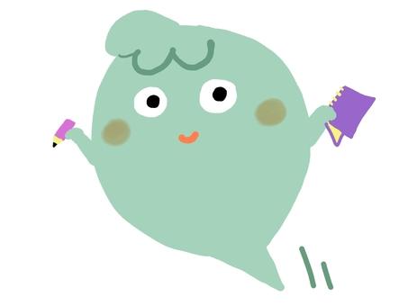 Sprinkle balloon green