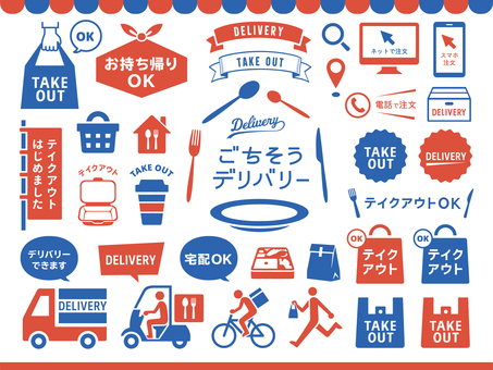 Takeout and delivery icon set