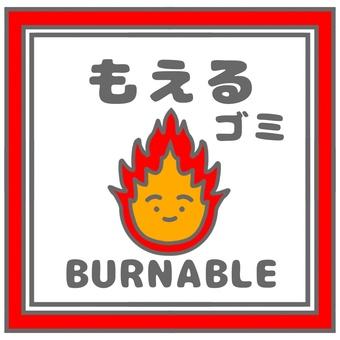 Recycling_Burning Garbage_Square