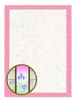 Japanese paper card (round window iris) ★ 0066-J