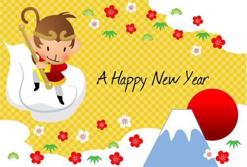 New Year card (Son Goku 3)
