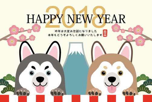 New Year cards 17