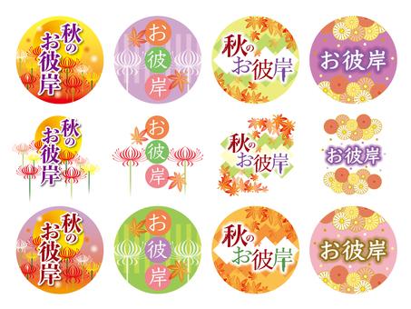 Title icon_Autumn cluster_Yen